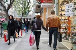 Έσκασε τώρα: Τι θα συμβεί στα καταστήματα μετά την Πρωτοχρονιά για μόνο 2 ημέρες!