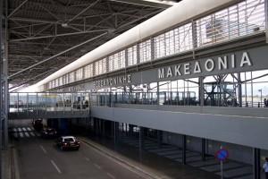Κανονικά πραγματοποιούνται οι πτήσεις προς και από το αεροδρόμιο «Μακεδονία»