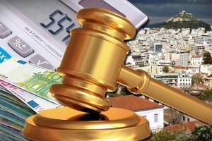 Αναβάλλονται οι αυριανοί πλειστηριασμοί σε Αθήνα, Πειραιά και νησιά Αιγαίου