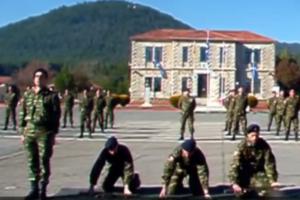 Δείτε τι κάνουν οι στρατιώτες με κλειστά μάτια!