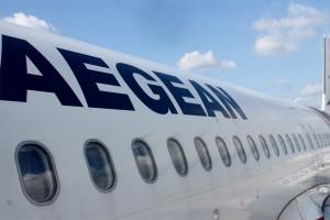 Η τρομερή προσφορά της Aegean για πτήσεις με 19 ευρώ που θα γίνει «καπνός»! Ισχύει ως 17/1!