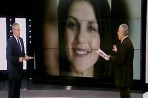 Νέα τροπή στο θρίλερ με την 44χρονη: Τι δέιχνει το βίντεο με τις τελευταίες της κινήσεις! (video)
