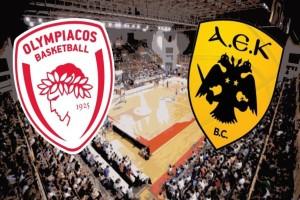 Κύπελλο Μπάσκετ: Με μαθητές ο τελικός Ολυμπιακός - ΑΕΚ!