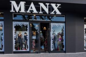 Manx fashion stores: Ξέρει καλύτερα από τον καθένα όχι απλά να ακολουθεί τη µόδα... αλλά να τη δηµιουργεί!