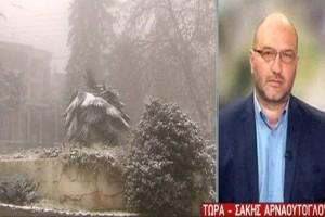 """Ο Σάκης Αρναούτογλου προειδοποιεί για τον χιονιά στην Ελλάδα: """"Ψυχρές μάζες θα..."""""""