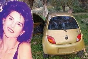 """Τραγωδία στο Μεσολόγγι: Στο """"φως"""" το τελευταίο μήνυμα της 44χρονης πριν πεθάνει! Τρομερό παρασκήνιο"""