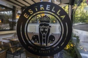 Estrella το μπουγατσάν της Κηφισιάς!