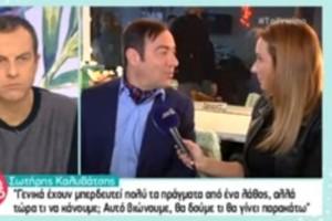 Η αμηχανία του Σωτήρη Καλυβάτση για την διάψευση Παπαγιάννη και οι υποψίες της Σκορδά γι'αυτό! Κωλοτούμπα ή... (video)