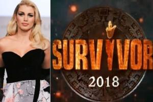 Survivor 2: Μπαίνει εκτάκτως μαζί με την Σπυροπούλου και πασίγνωστη τραγουδίστρια! Έσκασε τώρα