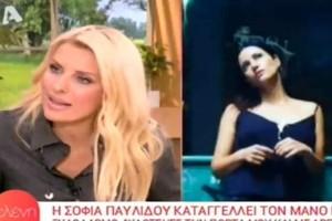 Σοκαρισμένη η Ελένη Μενεγάκη με τον ξυλοδαρμό της Παυλίδου! Οι πρώτες δηλώσεις της για τον Μάνο Παπαγιάννη! (video)