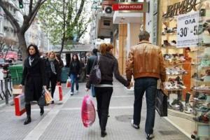 Σας ενδιαφέρει: Ποια καταστήματα είναι ανοιχτά σήμερα και ποιες υπηρεσίες λειτουργούν;
