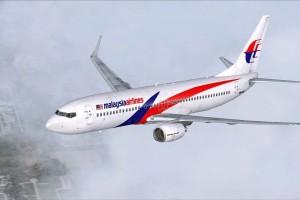 Αυστραλία: Αναγκαστική προσγείωση αεροσκάφους της Malaysia Airlines