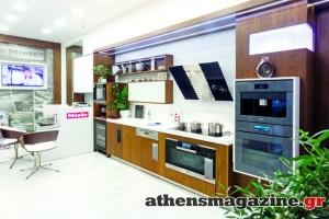 Αυτό το μαγαζί στην Αθήνα είναι η καλύτερη λύση για το... σπίτι σου!