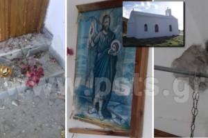 Σοκ στην Πάρο: Άγνωστοι βανδάλισαν εκκλησάκι (Photos)
