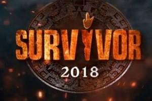 Survivor - Διαρροή: Έσκασε τώρα! Αυτή η ομάδα κερδίζει απόψε την ασυλία!