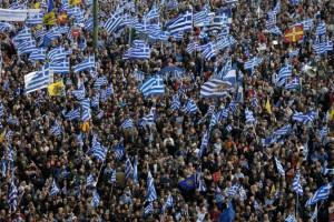 Η Φωτογραφία της Ημέρας: Όλο το πλήθος μια γροθιά!