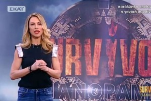 "Survivor Panorama: ""Γυρνάνε την πλάτη"" στην Ντορέττα Παπαδημητρίου! Τα απογοητευτικά νούμερα τηλεθέασης!"