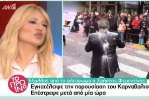 """Φαίη Σκορδά: """"Άδειασε"""" τον Φερεντίνο για την απότομη συμπεριφορά του στο καρναβάλι: """"Τι περίμενε δηλαδή;"""" (video)"""