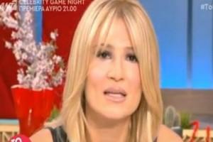 Επικό! Ο Αγγελόπουλος συνάντησε την Σκορδά και την ρώτησε αν βλέπει Τατουάζ! Τι απάντησε η ίδια;