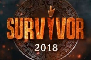 Survivor-Διαρροή: Είναι οριστικό αυτή η παίκτρια αποχωρεί!