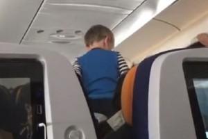 Πτήση «τρόμου» από Γερμανία για ΗΠΑ: Δεν μπορούσε να σταματήσει να ουρλιάζει (video)