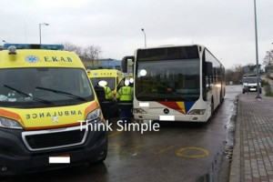 Θλίψη στην Θεσσαλονίκη: Γυναίκα άφησε την τελευταία της πνοή μέσα στο λεωφορείο!