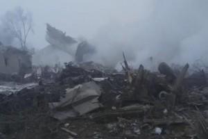 Αεροπορική τραγωδία στο Ιράν: Αυτοί ήταν οι δύο πιλότοι της μοιραίας πτήσης! (photo)