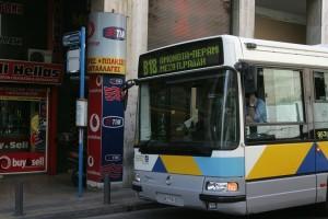 Σας αφορά: Πώς θα κινηθούν σήμερα τα λεωφορεία