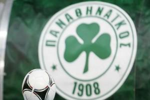 Παναθηναϊκός: Μάχη για να αποφύγει την τιμωρία της UEFA!