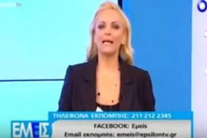 Μαυροφορεμένη η Χριστίνα Λαμπίρη! Φανερά καταβεβλημένη στον αέρα της εκπομπής! (video)