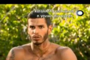 Survivor 2: Απασφάλισε ο Αγόρου! Ο φραουλίτσας ΛΟΚατζής χρησιμοποιεί τα όπλα του και πυροβολεί τους συμπαίκτες του! (Βίντεο)