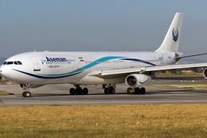 Αεροπορική τραγωδία Ιράν: Εντοπίστηκαν οι πρώτοι νεκροί της συντριβής