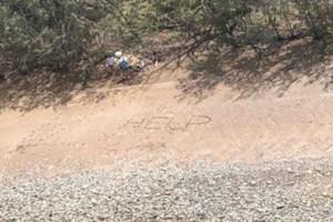 Ναυαγοί σε ερημονήσι έγραψαν «βοήθεια» στην άμμο και σώθηκαν!