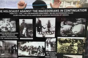 Οι Σκοπιανοί ζητούν να αναγνωριστεί γενοκτονία εναντίον τους από την Ελλάδα