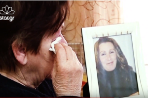 Θλίψη στην Βέροια: 39χρονη έγκυος στο τρίτο της παιδί έχασε τη ζωή της από ιατρικό λάθος! (video)