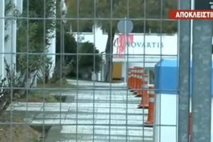Επίθεση του Ρουβίκωνα με βαριοπούλα και μπογιές στα γραφεία της Novartis (video)