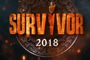 Survivor 2: Αυτή η ομάδα κέρδισε σήμερα την ασυλία! Πανηγυρική επιβεβαίωση του Athens Magazine!