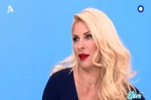 Για πρώτη φορά! Η Ελένη μιλά για την εγκυμοσύνη της Τζένη Μπαλατσινού! Η αποκάλυψη της παρουσιάστριας που θα συζητηθεί!