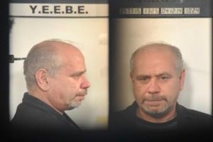 Αυτό είναι το κτήνος που συνελήφθη για παιδική πορνογραφία! Στην φόρα οι φωτογραφίες του