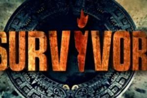 Πρώην παίχτης του Survivor σε ακατάλληλο βίντεο για ανήλικους! Δεν θα το πιστεύετε...