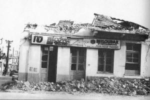 Η φωτογραφία της ημέρας: Ο σεισμός που τάραξε την Ελλάδα!