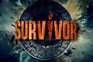 Survivor 2 - Διαρροή: Αυτό είναι το σημερινό έπαθλο!
