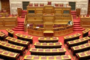 Τι προβλέπει ο Κανονισμός της Βουλής για την προανακριτική και το γνωμοδοτικό συμβούλιο!