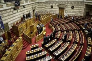 Στη Βουλή διαβιβάστηκε η δικογραφία για τα βλήματα στη Σαουδική Αραβία