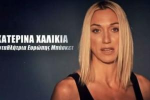 """Κατερίνα Χαλικιά: """"Έφυγα άδικα από το Survivor! Παίχτηκε κάποιο παρασκήνιο""""!"""