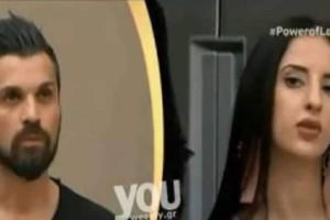 Power of Love: Η Τζούλια έριξε χυλόπιτα κατάμουτρα στον Αντρέα! Δείτε τι του είπε... (Video)