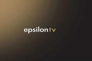 """Κίνηση """"γροθιά"""" από το Έψιλον! Πασίγνωστη παρουσιάστρια έκανε ραντεβού με τον σταθμό! Επιστρέφει μετά από χρόνια στην τηλεόραση;"""