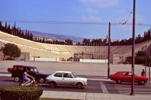 Ταξίδι στο χρόνο: Η Αθήνα τη δεκαετία του 1980 (photos)