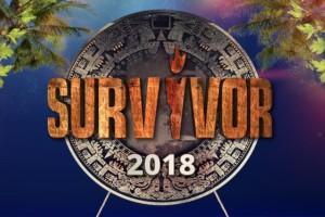 Survivor - Διαρροή: Έσκασε βόμβα! Αυτός ο παίκτης αποχώρησε τελικά από το ριάλιτι! Είναι στο ξενοδοχείο και φέρνει τα... πάνω κάτω!