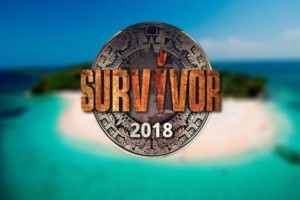Survivor - Διαρροή: Η μεγάλη ανατροπή! Αυτή η ομάδα κερδίζει τελικά το σημερινό έπαθλο!